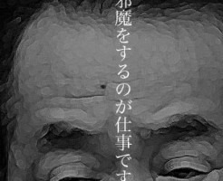 3月15日は何の日 菅直人首相、東電本社に怒鳴りこむ