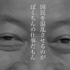 5月23日のできごと 今日は何の日 鳩山首相、普天間基地の辺野古移設を正式表明(平成22年)