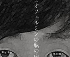 5月25日のできごと 今日は何の日 河本準一さん、母親の生活受給問題で謝罪会見(平成24年)