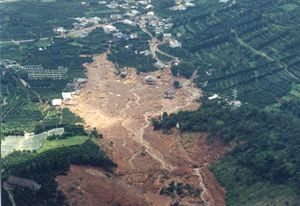 7月10日のできごと(何の日)【鹿児島・出水市土石流災害】