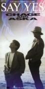 7月24日のできごと(何の日)【CHAGE&ASKA】シングル「SAY YES」発売