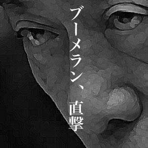 4月28日は何の日 菅直人民主党代表、厚相時代の年金未納発覚