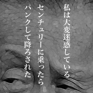 7月22日は何の日 森喜朗「大変迷惑している」