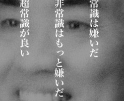 8月1日は何の日 阿久悠さん死去