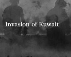 8月2日のできごと イラク、クウェートに侵攻