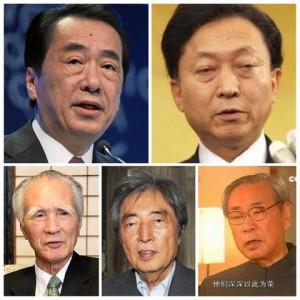 8月11日は何の日【歴代首相に安倍首相への提言を要請するマスコミOBの会】売国元首相5人の提言を発表