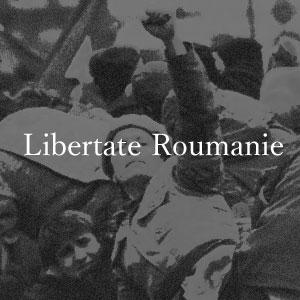 12月22日は何の日 チャウシェスク政権崩壊