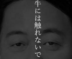 12月25日は何の日 海江田万里氏が民主党新代表に