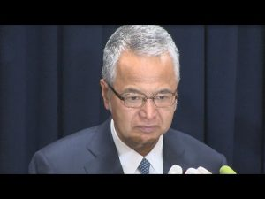 1月28日は何の日【甘利明経済再生担当相】金銭授受問題で辞任