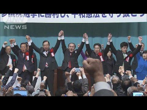 2月20日は何の日【社民党】党大会に野党5党の幹部集結