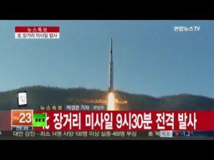2月7日は何の日【北朝鮮】人工衛星と称するミサイルを発射