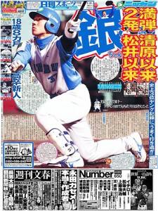 20060330paper