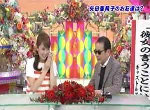 20120309_yadaakiko_10