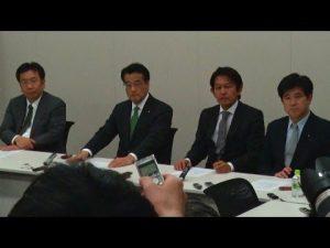 3月14日は何の日【民進党】民主・維新の党が新党名を発売