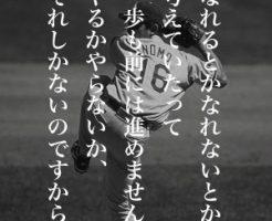 4月30日は何の日 野茂英雄投手がメジャー契約