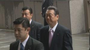 4月26日は何の日【東京地裁】小沢一郎元民主党代表に無罪判決