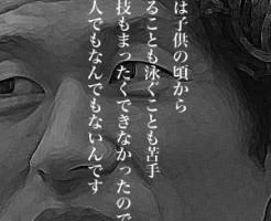 5月26日のできごと 今日は何の日 竹内洋岳さん、世界の8000m峰全14座登頂成功(平成24年)
