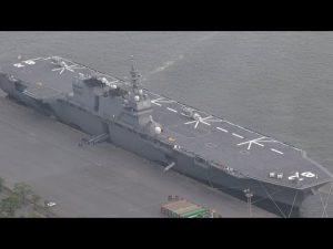 5月23日は何の日【護衛艦・いずも】名古屋・金城ふ頭に入港