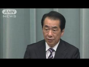 5月6日は何の日【菅直人首相】浜岡原発の全原子炉停止を中部電力に要請