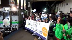 5月11日は何の日【JR北海道・江差線】木古内〜江差:この日の運行をもって廃線