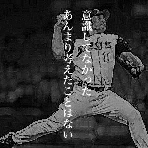 6月15日は何の日 野茂英雄投手、日米通算200勝