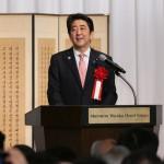 【安倍晋三首相】日韓国交正常化50周年記念式に出席