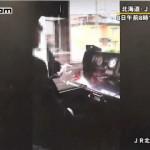 6月10日のできごと(何の日)【JR北海道】「運転士居眠り映像」公開