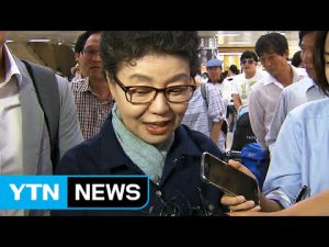 7月30日は何の日【朴槿令氏】韓国・朴槿恵大統領の妹がメディアの取材に応じる