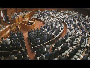 7月16日は何の日【安全保障関連法案】衆議院本会議で可決