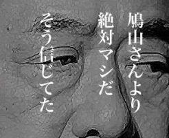 8月30日は何の日 菅内閣総辞職