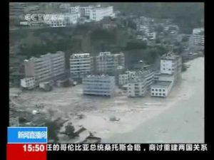 8月8日は何の日【中国甘粛省土石流災害】
