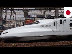 8月8日は何の日【山陽新幹線】走行中の車両のカバーが脱落