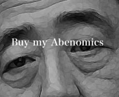 9月25日は何の日 Buy my Abenomics