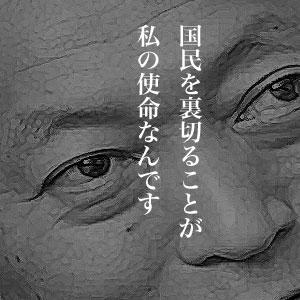 12月3日は何の日 鳩山由紀夫首相、普天間移設問題の年内決着を断念
