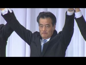 1月18日は何の日【岡田克也氏】民主党新代表に選出