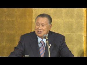 1月14日は何の日 森喜朗氏が五輪組織委会長に就任決定