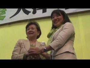 1月22日は何の日【大津市長選】越直美氏が初当選