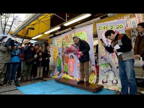 2月20日のできごと(何の日)【大阪・北区】「もうあかん やめます!」名物靴店ほんまに閉店