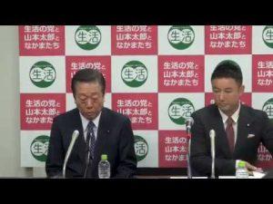2月3日は何の日【生活の党と山本太郎となかまたち】日曜討論に呼ばれずNHKに抗議