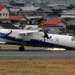 3月13日のできごと(何の日)【高知空港】全日空機胴体着陸事故
