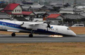 3月13日は何の日【高知空港】全日空機胴体着陸事故