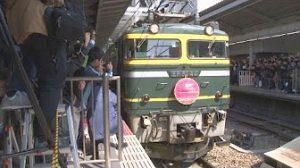 3月13日は何の日【寝台特急トワイライトエクスプレス】最終列車が札幌、大阪駅に到着