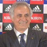 3月13日のできごと(何の日)【バヒド・ハリルホジッチ氏】サッカー日本代表監督就任会見
