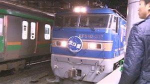 3月13日は何の日【寝台特急・北斗星】定期最終列車が出発