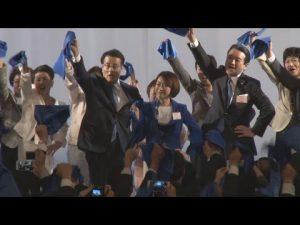 3月27日は何の日 民進党結党大会