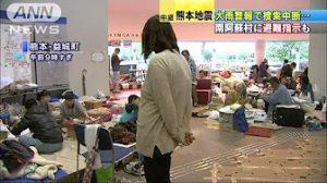 4月21日は何の日【熊本県】地震後初の大雨