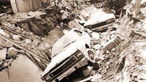 4月22日のできごと【メキシコ・グアダラハラ】下水道に流入したガソリンが爆発