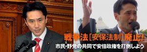 6月26日は何の日 藤野保史政策委員長「(防衛費は)人を殺すための予算」