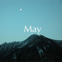 5月 皐月 May
