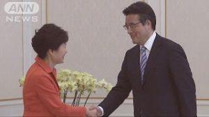 8月3日は何の日【民主党・岡田克也代表】韓国・朴槿恵大統領と会談